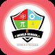 Pi World School Download on Windows