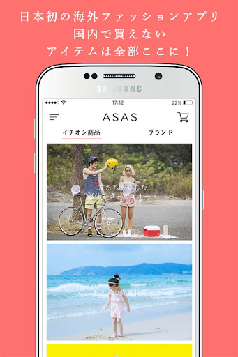 無料生活AppのASAS - AS GOOD AS IT GETS|HotApp4Game