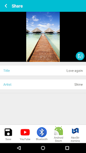 SingPlay: Karaoke your MP3 Screenshot