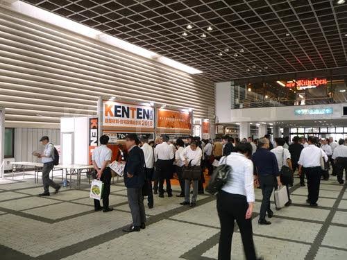 展示会 インテックス大阪 建築材料・住宅設備総合展 KENTEN2018 top ケイエフ