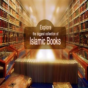Best Urdu Books