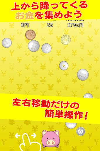 YenTama 1.0 Windows u7528 2