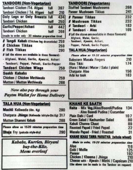 Khane Khas menu 1