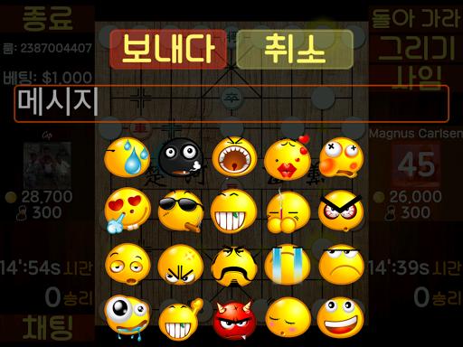 玩免費棋類遊戲APP|下載다크 샹치 온라인 app不用錢|硬是要APP