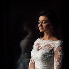 Wedding photographer Karolina Grzegorzek (KarolinaGrzegor). Photo of 23.04.2018