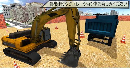 都市建設クレーンシム3D