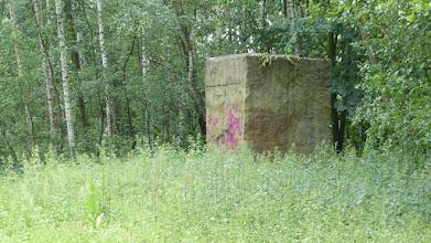 Photo: Ulrich Rückriem; Ohne Titel