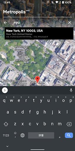 Metropolis 3D City Live Wallpaper [FREE] 🏙️ screenshot 8