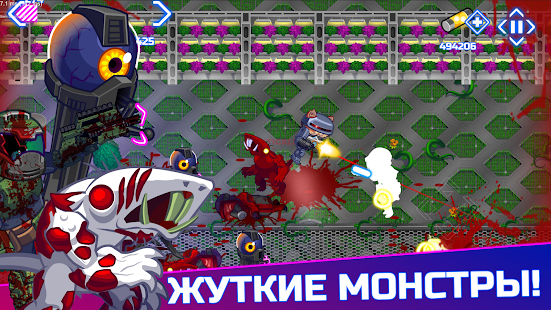 Armored Kitten: Zombie Hunter Screenshot