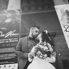 Wedding photographer Dasha Lyskovec (DASHALYSKOVETS). Photo of 15.08.2015