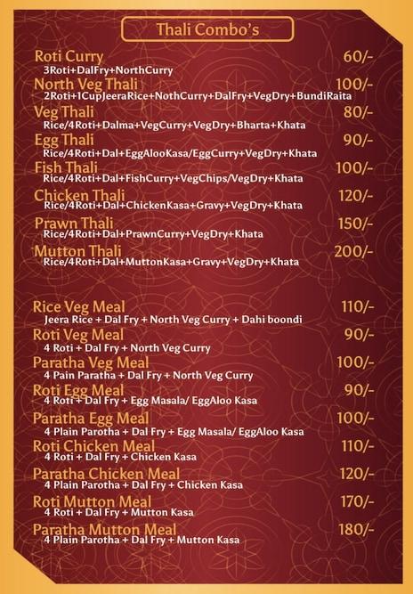 Odians menu 5