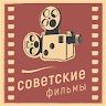 com.client.soviet.sovietfilms