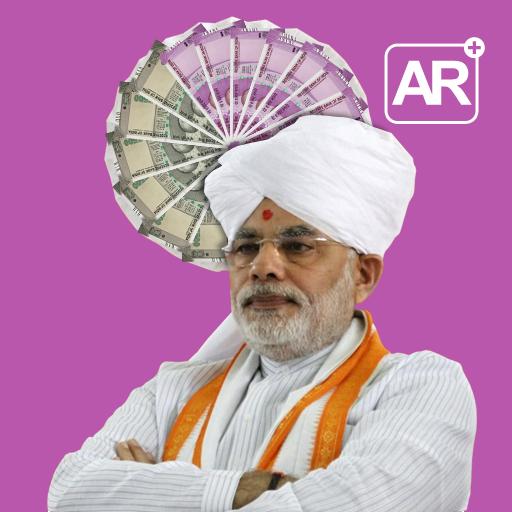 Modi Keynote file APK Free for PC, smart TV Download