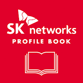 SK Networks Profile Book 2016