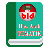 Kamus Arab - Indonesia Tematik