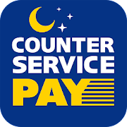 Counter Service Pay Android APK Free Download – APKTurbo
