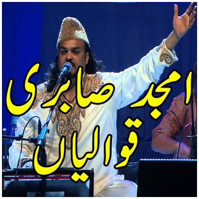 Amjad Sabri Qawwalis - screenshot