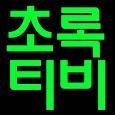 무료영화다시보기 icon