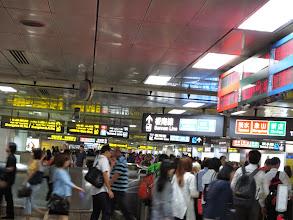 Photo: subway in Taipei