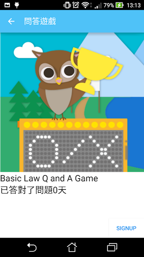 Screenshot for A Basic Law Quiz A Day in Hong Kong Play Store