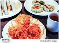 東悅坊港式飲茶 高雄富野渡假酒店