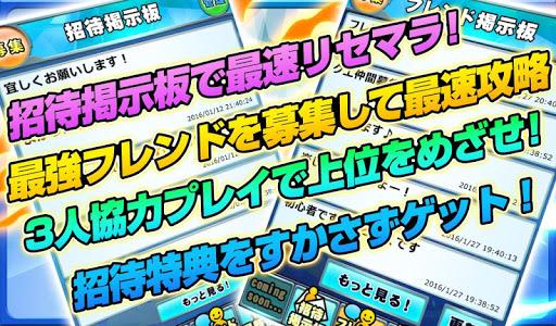 無料娱乐Appのブラナイ掲示板-全国マルチ掲示板 for ブラナイ|記事Game