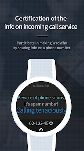 whowho - Caller ID & Block- screenshot thumbnail
