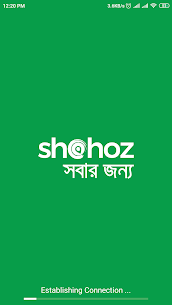 Shohoz – Buy Bus Tickets 1
