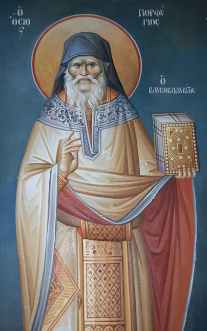 Saint Porphyrios the Kafsokalyvitis Οσιοσ