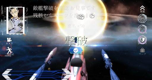 Space Pirate King 25.0 screenshots 1