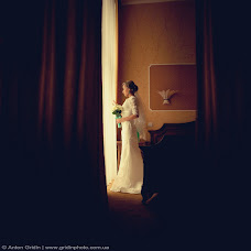 Wedding photographer Anton Gridin (M-edve-D). Photo of 06.11.2013