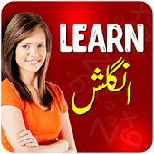 Learn English Speaking in Urdu | انگریزی بولیں