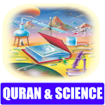 QURAN AND SCIENCE 1.7