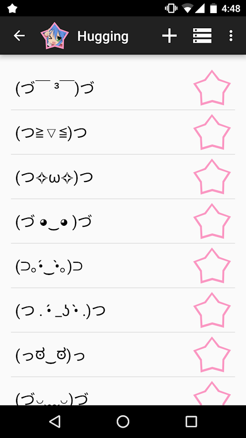 Kaomoji+ ☆ Japanese Emoticons- screenshot