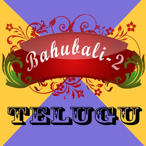 hindi movie bahubali 2 song download mp3