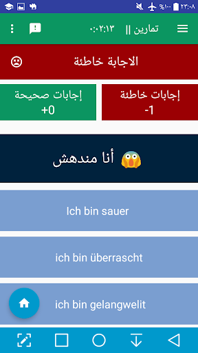 Learn and Speak German - with Camel for PC