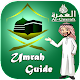 Umrah Guide (English and Bangla) for PC-Windows 7,8,10 and Mac