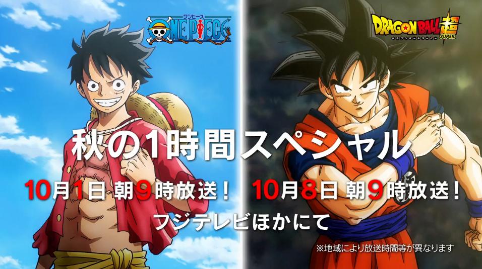 Principales producciones anime de Toei Animation.
