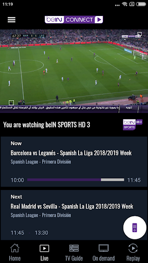beIN CONNECT 9.5 screenshots 2