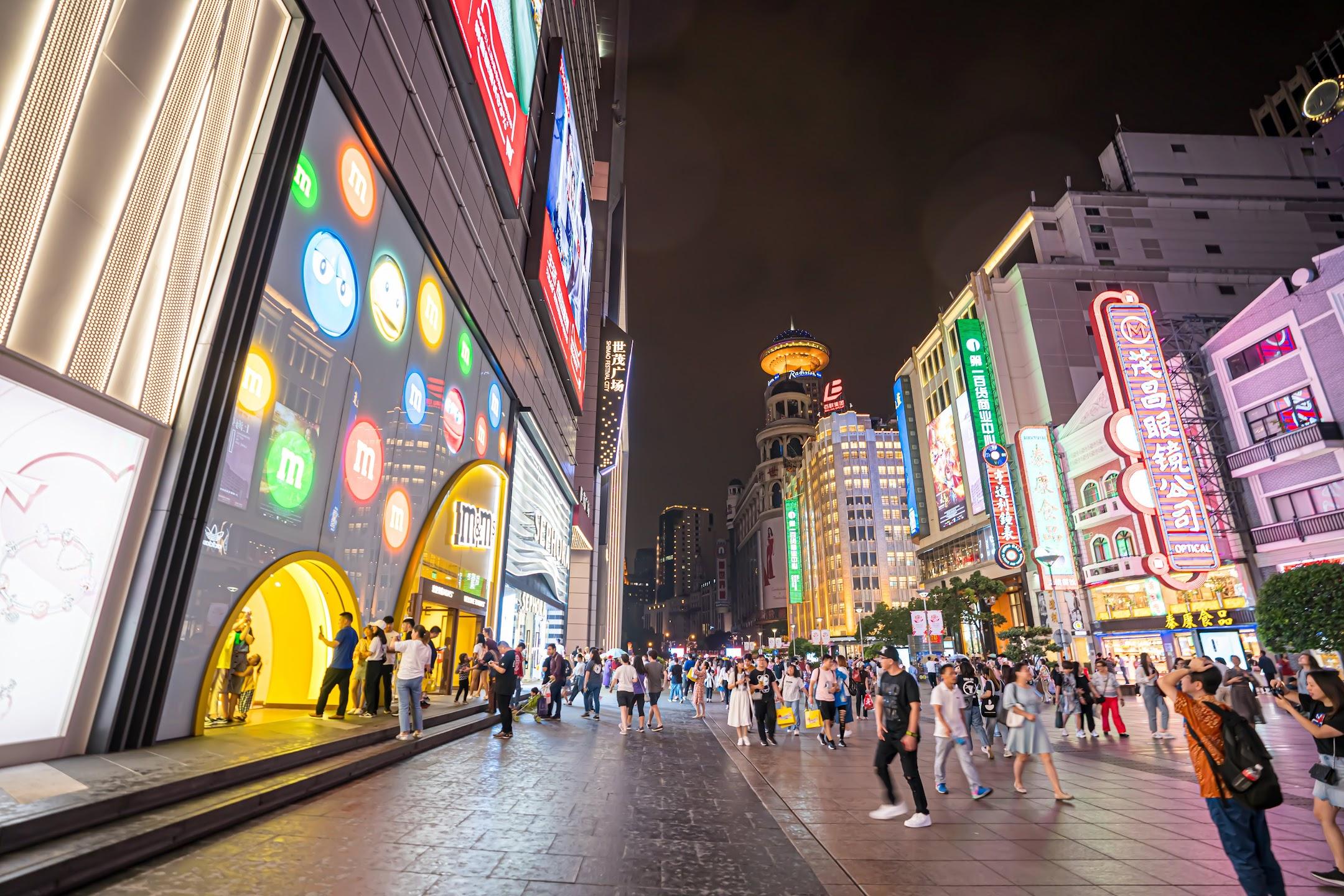 上海 南京東路 夜3