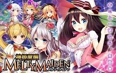 神姫覚醒メルティメイデン-美少女ゲームアプリ-のおすすめ画像5