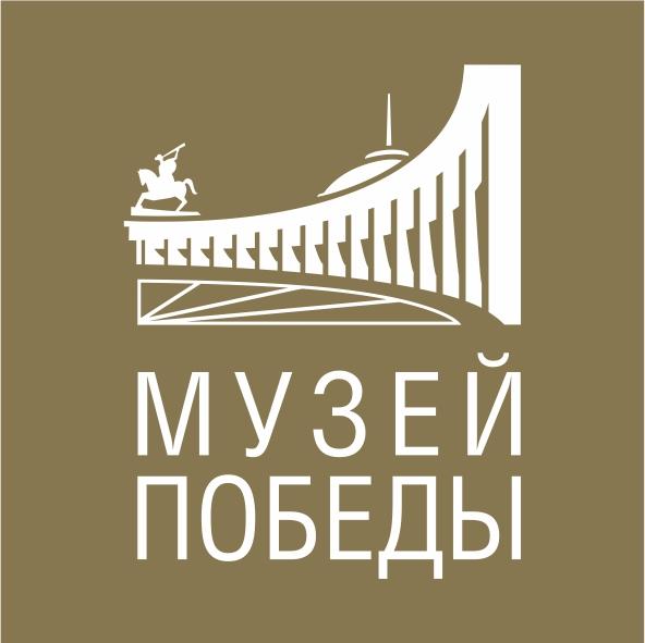 Иркутский областной краеведческий музей - филиал Московского музея Победы