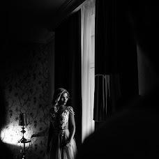 Wedding photographer Karina Argo (Photoargo). Photo of 06.08.2018
