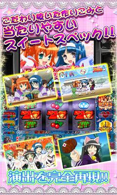 パチスロ快盗天使ツインエンジェル2【777NEXT】 - screenshot