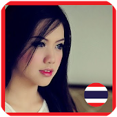 Thai Girl Sexy : Chat Date Tip