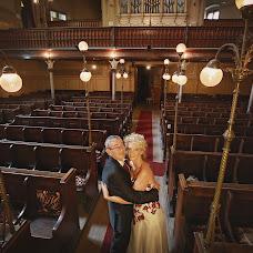 Wedding photographer Bea Kiss (beakiss). Photo of 12.07.2016