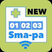 病院待合番号(Sma-pa)
