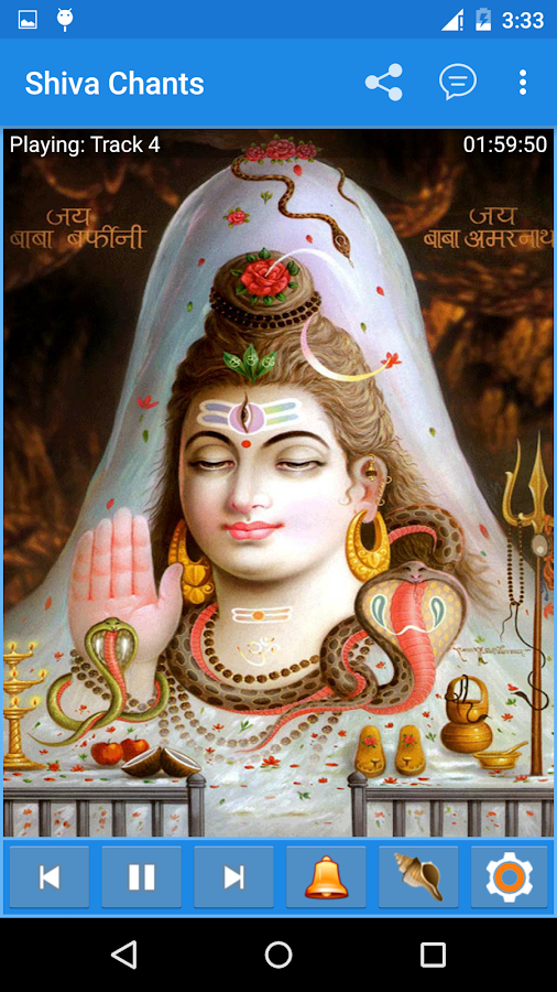 Lord Shiva (Om Namah Shivaya)- screenshot