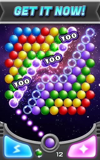Bubble Shooter! Extreme 1.4.4 screenshots 10