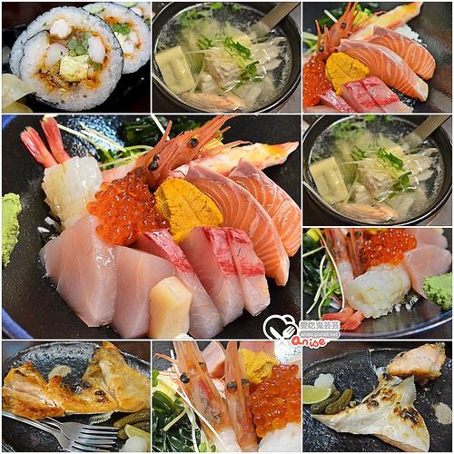 築地野台壽司